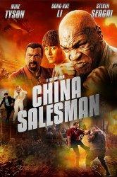 Смотреть Китайский продавец онлайн в HD качестве 720p