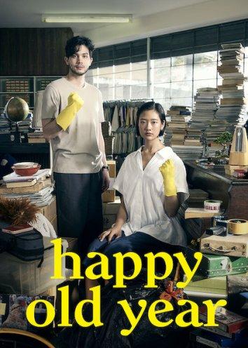Смотреть Счастливого старого года онлайн в HD качестве 480p