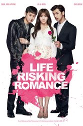 Смотреть Роман, опасный для жизни онлайн в HD качестве 720p