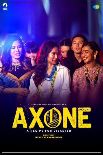 Смотреть Акхуни онлайн в HD качестве 720p