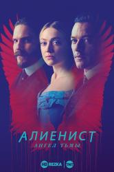 Смотреть Алиенист: Ангел Тьмы онлайн в HD качестве 720p