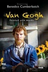 Смотреть Ван Гог: Портрет, написанный словами онлайн в HD качестве
