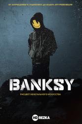 Смотреть Banksy онлайн в HD качестве 720p