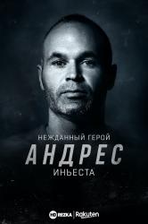 Смотреть Андрес Иньеста: нежданный герой онлайн в HD качестве 720p