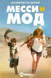 Смотреть Месси и Мод онлайн в HD качестве