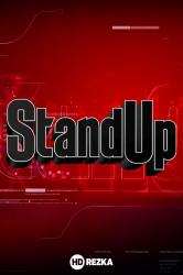 Смотреть Stand Up онлайн в HD качестве