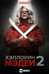 Смотреть Хэллоуин Мэдеи 2 онлайн в HD качестве