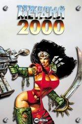 Смотреть Тяжелый металл 2000 онлайн в HD качестве 720p