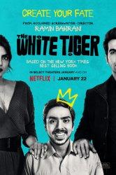 Смотреть Белый тигр онлайн в HD качестве 720p