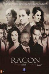 Смотреть Ракон онлайн в HD качестве 720p
