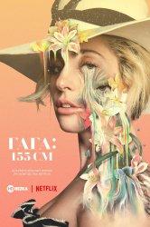 Смотреть Гага: 155 см онлайн в HD качестве