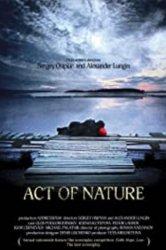 Смотреть Явление природы онлайн в HD качестве 720p