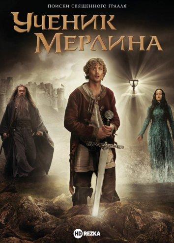 Смотреть Ученик Мерлина онлайн в HD качестве 720p