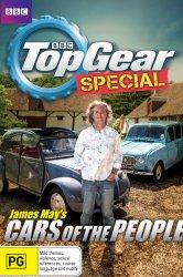 Смотреть Народные автомобили с Джеймсом Мэем онлайн в HD качестве