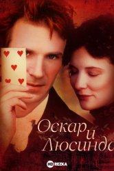 Смотреть Оскар и Люсинда онлайн в HD качестве 720p