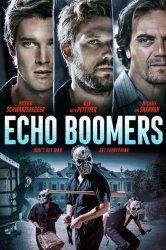 Смотреть Эхо-бумеры онлайн в HD качестве 720p