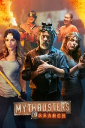 Смотреть Разрушители легенд: Кастинг онлайн в HD качестве 720p