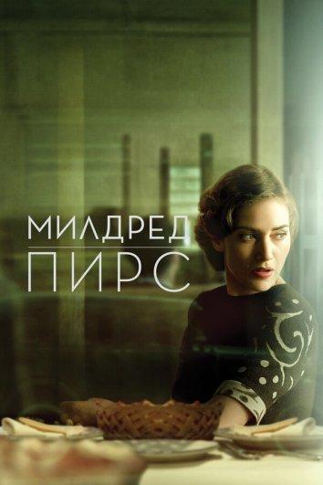 Смотреть Милдред Пирс онлайн в HD качестве 720p