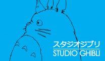 Смотреть аниме studio ghibli онлайн в HD качестве