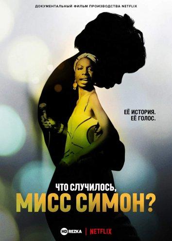 Смотреть Что случилось, мисс Симон? онлайн в HD качестве 720p