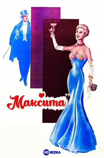 Смотреть Максима онлайн в HD качестве 720p
