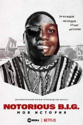 Смотреть Notorious B.I.G.: Моя история онлайн в HD качестве 720p