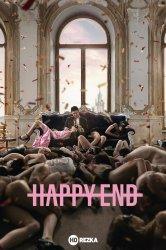 Смотреть Happy End онлайн в HD качестве 720p
