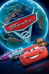 Смотреть Тачки 2 онлайн в HD качестве 720p