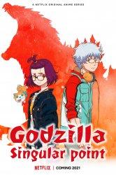 Смотреть Годзилла: Сингулярность онлайн в HD качестве 720p