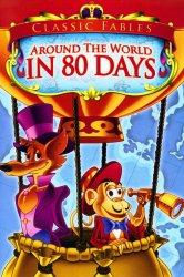 Смотреть Вокруг света за 80 дней онлайн в HD качестве 720p