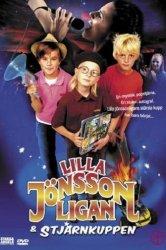 Смотреть Шайка юного Янсона и звезда переворота онлайн в HD качестве 720p