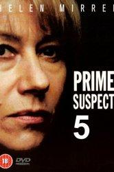 Смотреть Главный подозреваемый 5: Судебные ошибки онлайн в HD качестве 720p