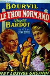 Смотреть Нормандская дыра онлайн в HD качестве 720p