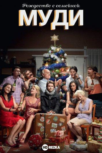Смотреть Рождество с семейкой Муди онлайн в HD качестве 720p