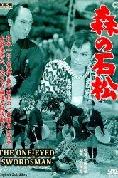 Смотреть Одноглазый самурай Исимацу онлайн в HD качестве 720p