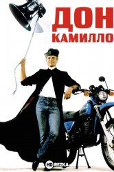 Смотреть Дон Камилло онлайн в HD качестве 720p