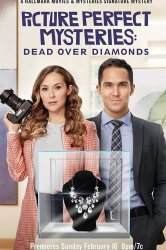 Смотреть Тайны идеальных фотографий: Мертвый жених онлайн в HD качестве 720p