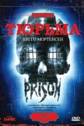 Смотреть Тюрьма онлайн в HD качестве 720p