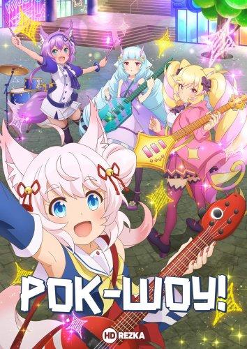 Смотреть Рок-шоу! онлайн в HD качестве 720p