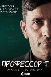 Смотреть Профессор Т.: Особые преступления онлайн в HD качестве 720p