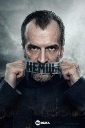 Смотреть Немцы онлайн в HD качестве 720p