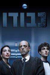 Смотреть Судья онлайн в HD качестве 720p
