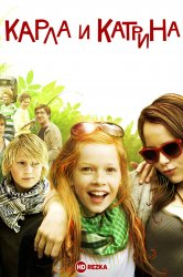Смотреть Карла и Катрина онлайн в HD качестве 720p