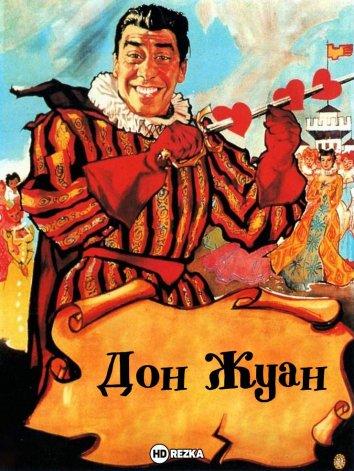 Смотреть Дон Жуан онлайн в HD качестве 720p