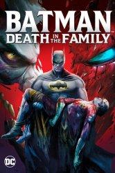 Смотреть Бэтмен: Смерть в семье онлайн в HD качестве 720p