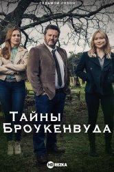 Смотреть Тайны Броукенвуда онлайн в HD качестве 720p
