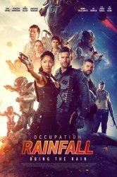 Смотреть Оккупация: Миссия «Дождь» онлайн в HD качестве 720p