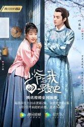 Смотреть Только любовь онлайн в HD качестве 720p