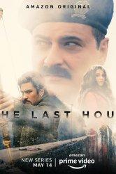 Смотреть Последний час онлайн в HD качестве 720p