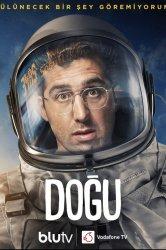 Смотреть Догу онлайн в HD качестве 720p